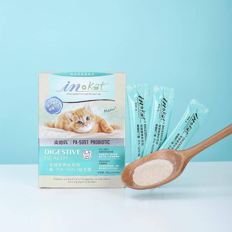 麦德氏猫咪益生菌调理肠胃宝麦德士幼猫专用腹泻拉稀呕吐软便10包