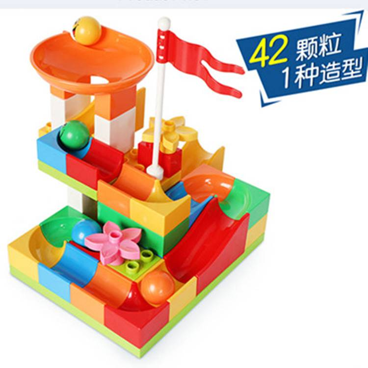 儿童滑道积木桌拼装玩具1-2周岁3-6男孩子4女孩5宝宝8益智力樂高