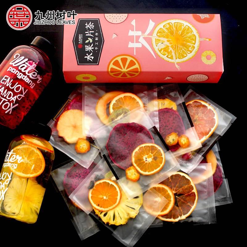 网红纯水果茶果干手工花果茶茶包小袋装花茶组合柠檬片養生茶泡水