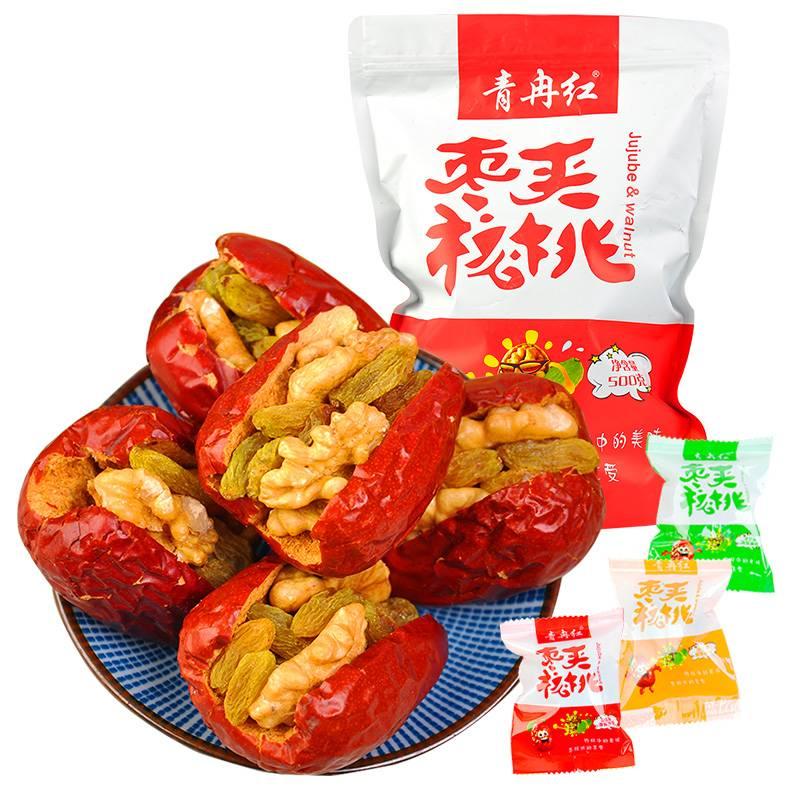 青冉紅棗夾核桃仁葡萄干黑芝麻新疆和田特產整箱夾心無核小包裝袋