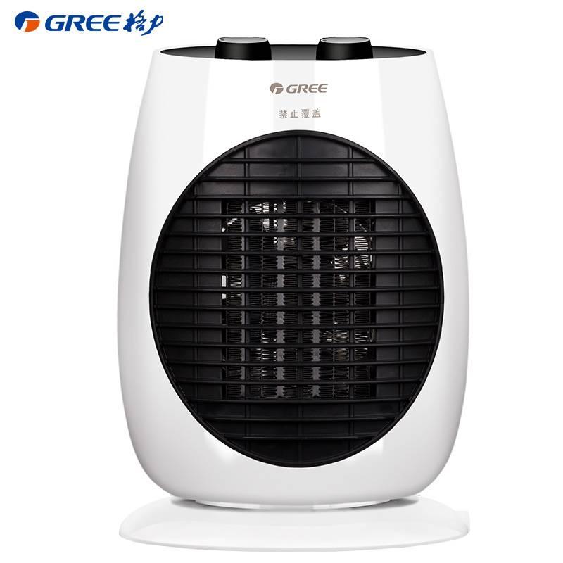 格力取暖器迷你家用暖风机小太阳电暖气节能速热小型NTFD-18-WG