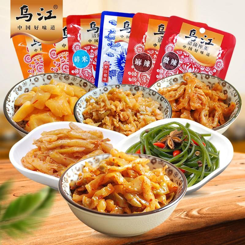 乌江榨菜微麻辣6种口味组合18袋装 涪陵榨菜下饭咸菜海带丝萝卜干