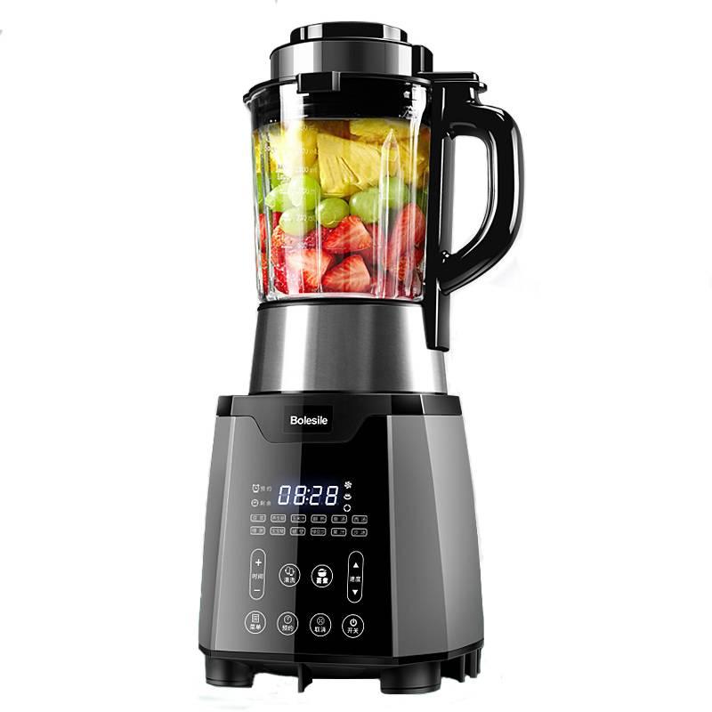 德国品牌破壁料理机预约保温蒸煮家用加热全自动多功能豆浆机