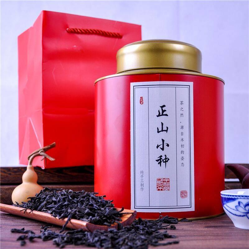 正山小种500g【甲骨文茶艺】高端送礼武夷山浓香一级红茶红罐装