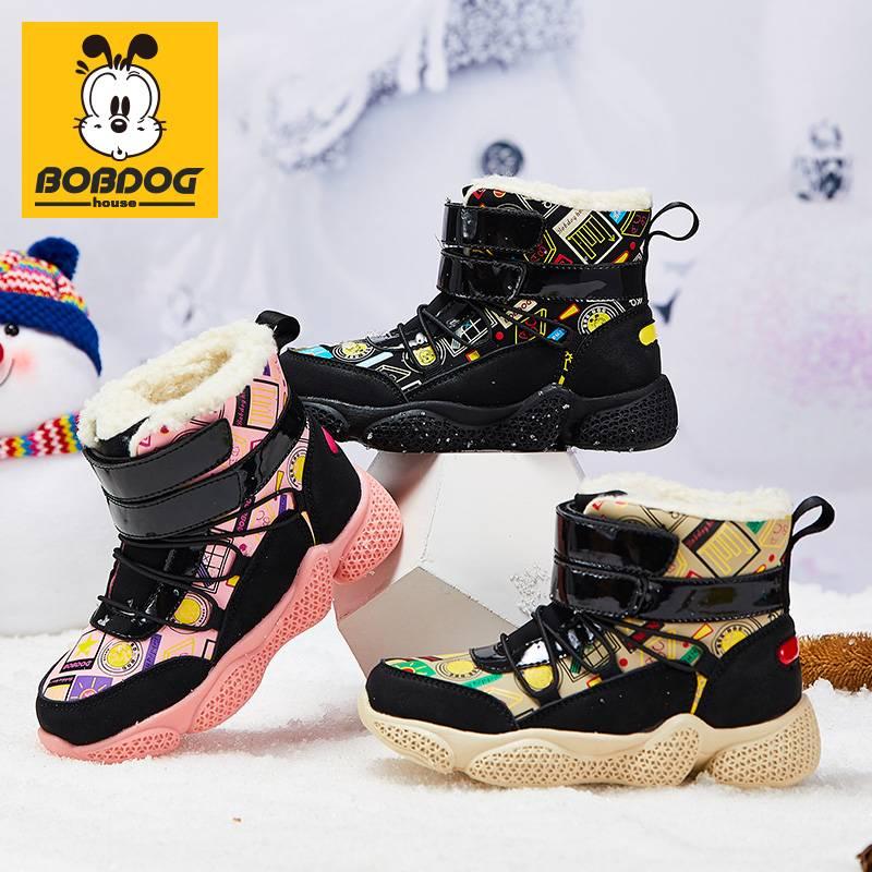 巴布豆家族童鞋儿童雪地靴冬季新款女童棉鞋加绒男童鞋保暖