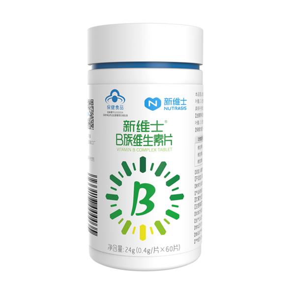 新维士B族维生素b1b2b6烟酰胺叶酸维CVC熬夜加班压力长痘上火应酬