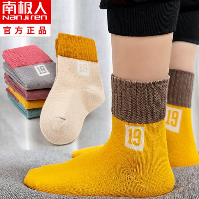 儿童袜子纯棉秋冬季男童女童中筒加厚棉袜婴儿宝宝男孩中大童冬天