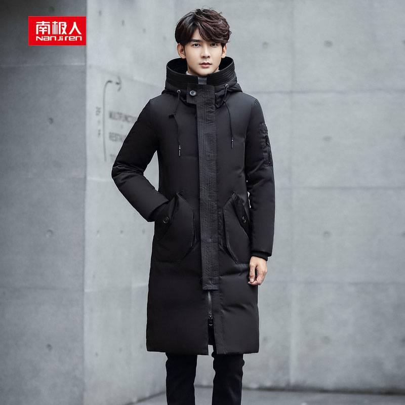 南极人羽绒服中长款加厚90%白鸭绒羽绒服男冬季青年连帽外套抗寒
