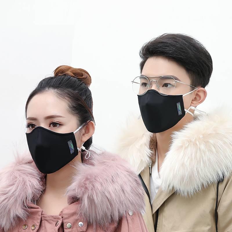 眼镜防雾口罩戴眼镜防哈气口罩防眼镜起雾口罩冬季眼镜口罩