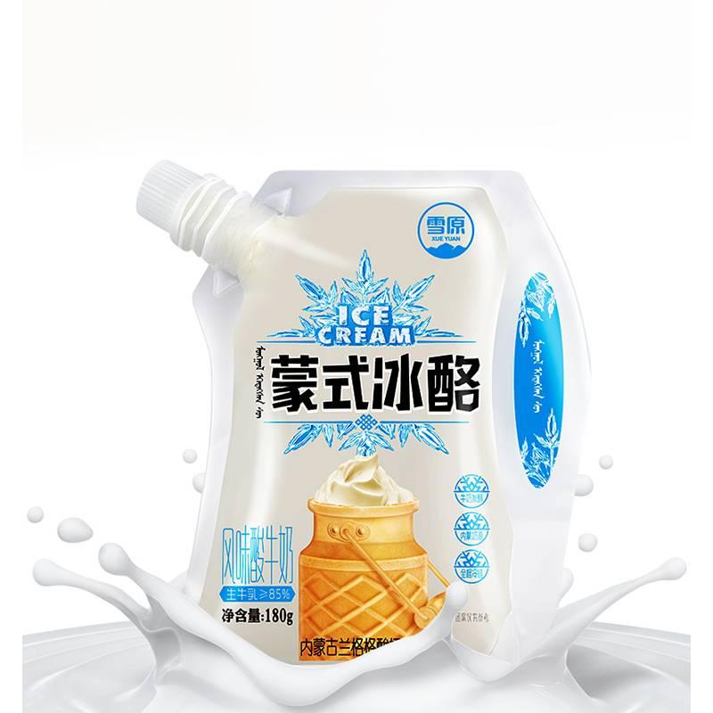 雪原酸奶整箱蒙式冰酪内蒙风味酸奶冰激凌酸奶生牛乳发酵180g12袋