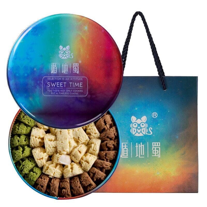 遁地蜀曲奇饼干礼盒装高颜值少女网红小甜品手工铁盒抹茶孕妇零食