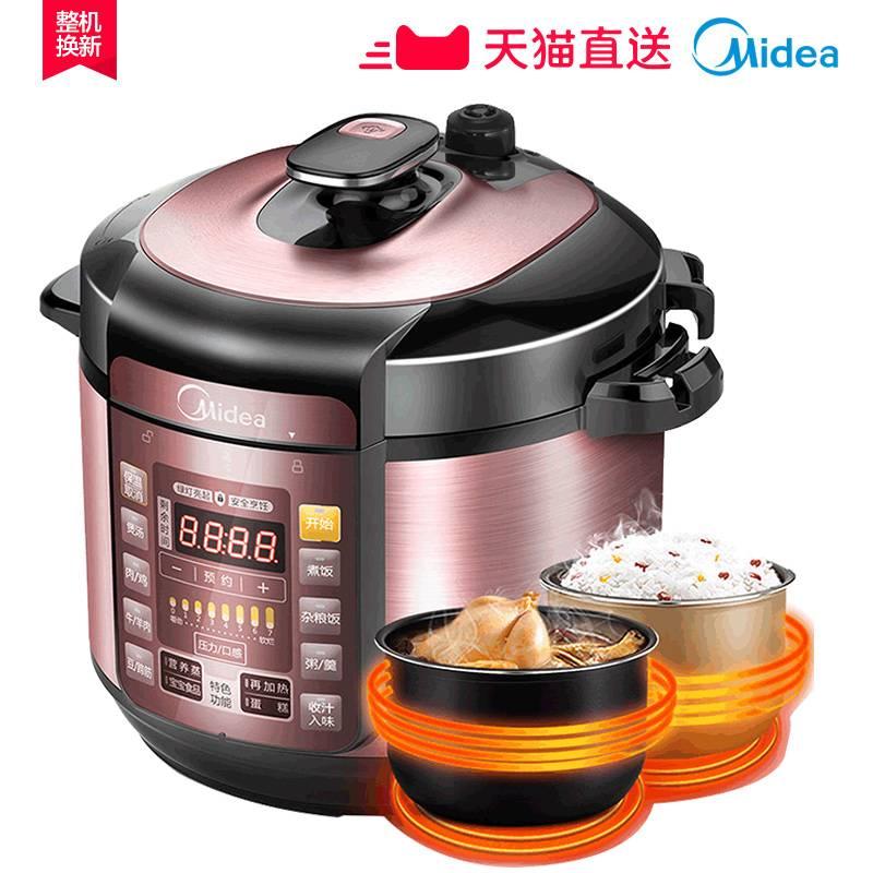 Midea/美的 MY-YL60Simple101电压力锅双胆6L升家用电高压锅饭煲