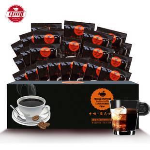 :【中啡】美式纯黑咖啡粉