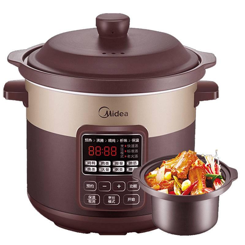 Midea/美的 WTGS401电炖锅陶瓷电全自动炖盅紫砂锅家用煲汤锅4L