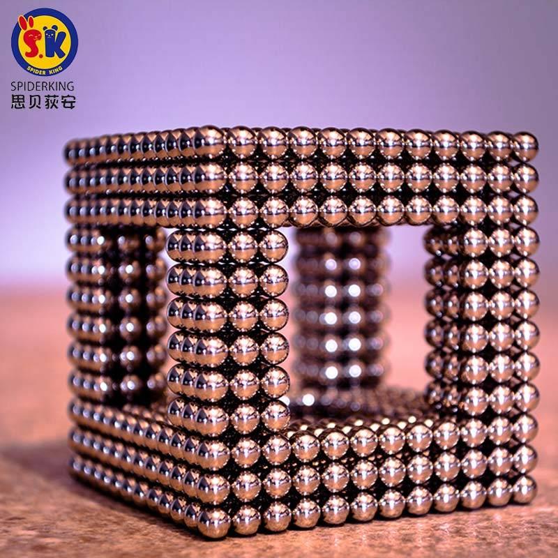 巴克球1000颗魔力珠磁力棒磁铁组合益智解压块积木拼装成人玩具