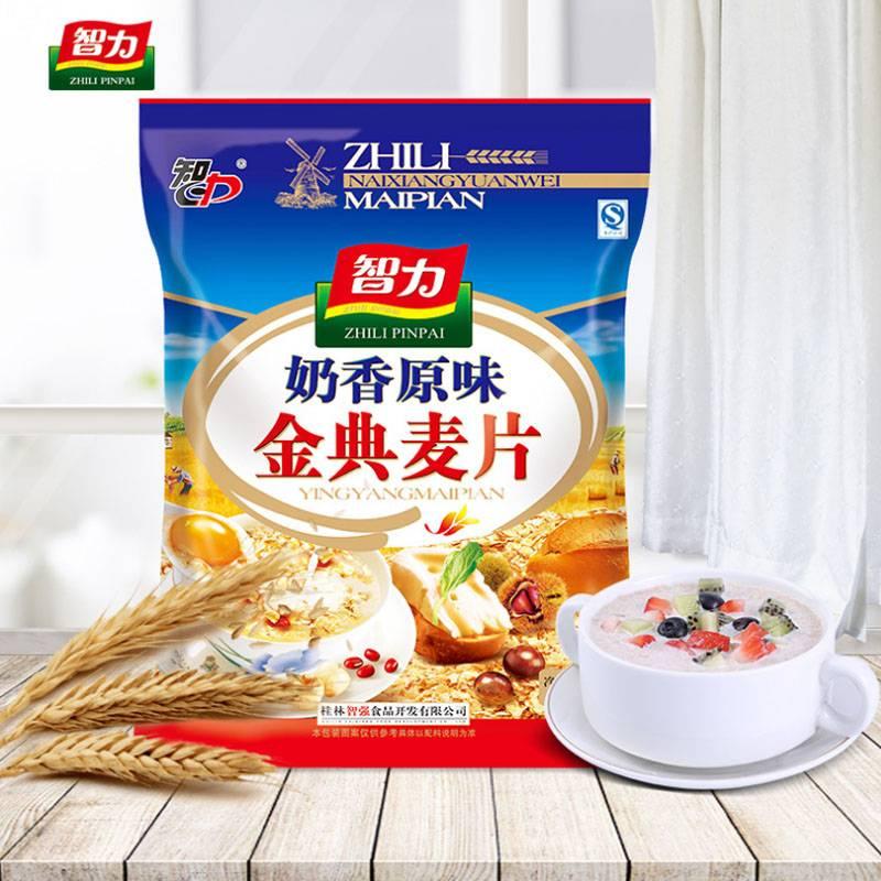 智力奶香原味燕麦片早餐速食冲饮即食营养小袋装学生懒人代餐食品