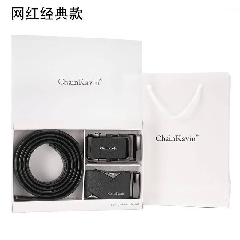 专柜ChainKavin CK-08皮带男真皮百搭自动扣青年韩版纯牛皮裤腰带