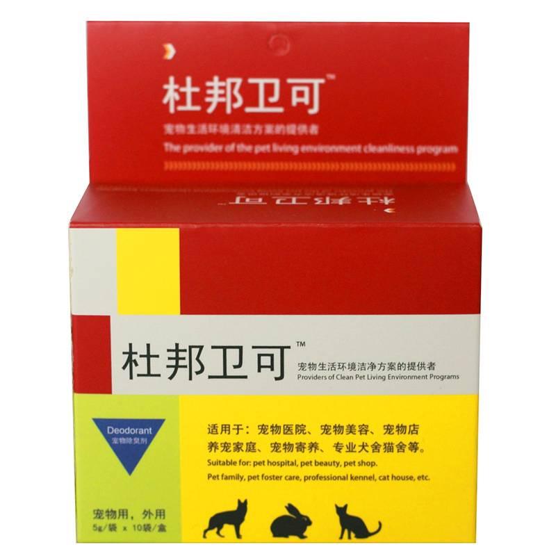 杜邦卫可宠物消毒剂狗狗除臭室内去味杀菌环境猫咪消毒粉液喷雾