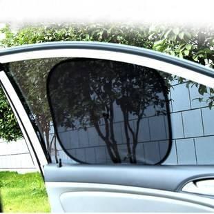 汽车前挡风玻璃半罩防冻罩冬季防雪布防霜车衣外套加厚冬天防寒罩