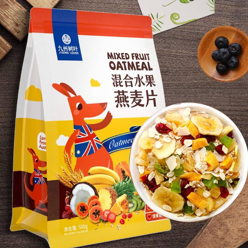 500g大含量水果坚果燕麦片