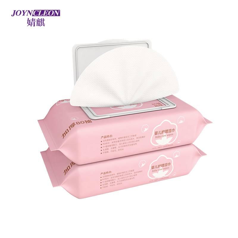 婧麒婴幼儿湿巾纸宝宝湿纸巾新生婴幼手口专用屁80抽大包装特价居家使用