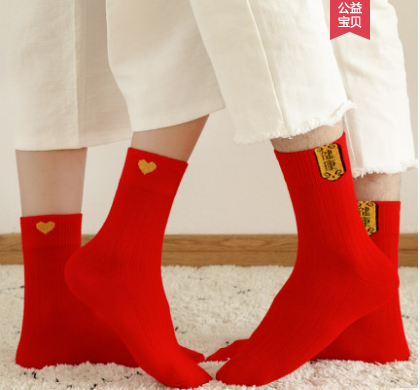 红袜子本命年女鼠年属鼠年情侣新年结婚袜踩小人大红色袜子男秋冬