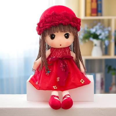 菲儿布娃娃毛绒玩具公仔可爱小女孩抱枕洋娃娃公主玩偶儿童节礼物