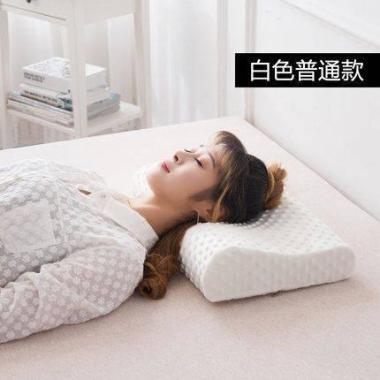 天绚慢回弹护颈枕太空记忆棉枕头修复颈椎专用学生单人枕芯成人枕