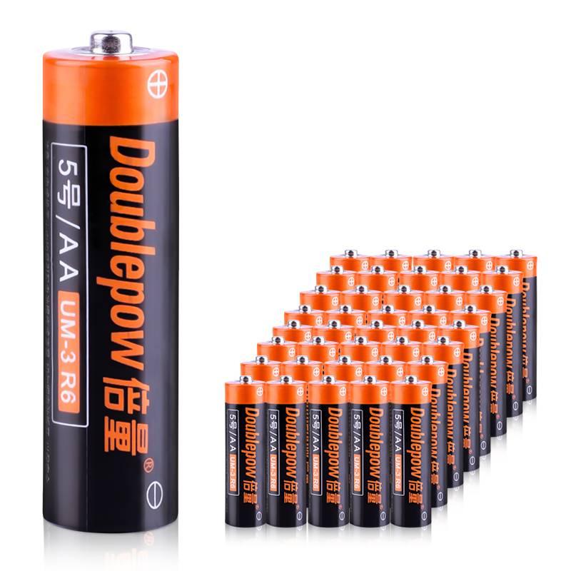 松下18650锂电池3.7v动力大容量可充电强光手电筒电子烟充电宝芯