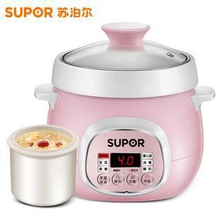 苏泊尔电炖锅家用全自动电炖盅煲汤