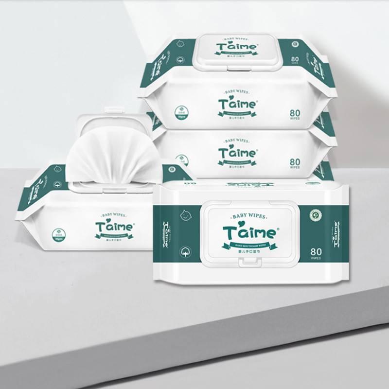 婴儿湿巾纸新生幼儿童手口专用屁宝宝家庭包装80抽5包特价大包装