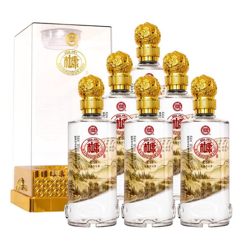 白水杜康U50粮食酒52度浓香型白酒国产礼盒装500ml*6瓶整箱特价