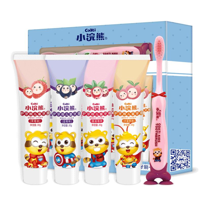 小浣熊儿童牙膏6-12岁水晶水果味牙膏正品换牙期宝宝儿童牙膏套装
