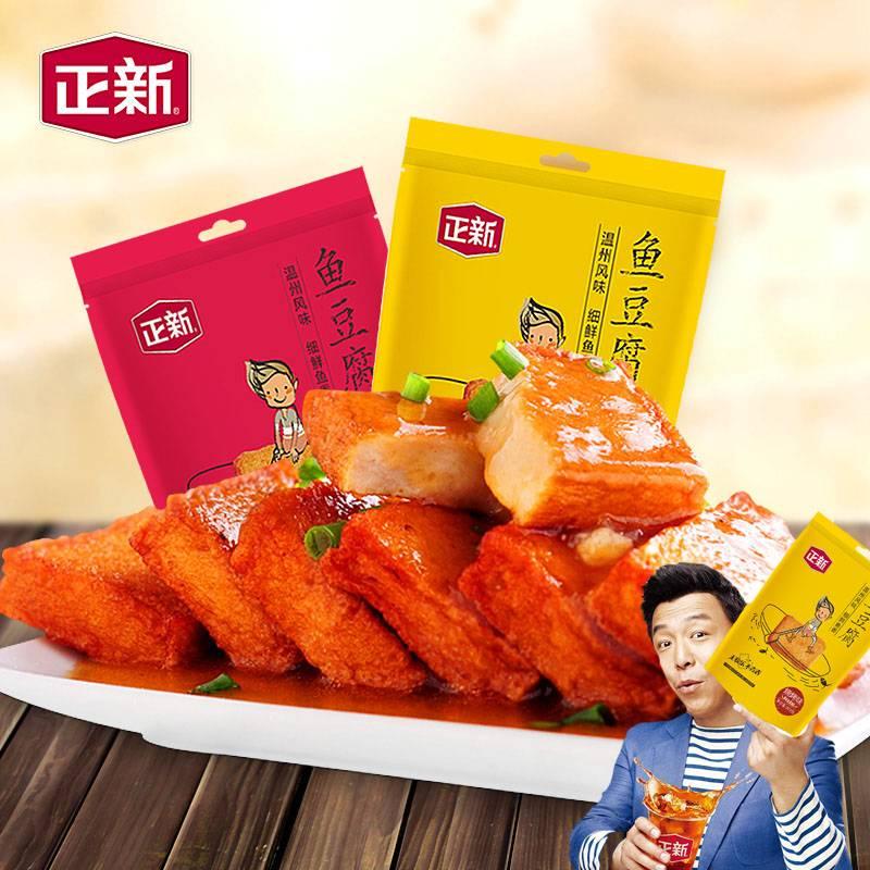 正新鱼豆腐干208g办公休闲小吃零食年货特产香辣烧烤卤味独立包装