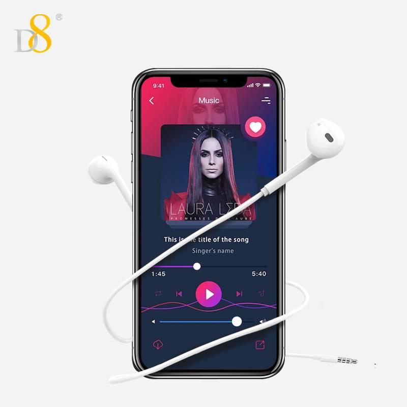 D8 线控耳机苹果安卓手机通用 入耳式有线耳机 3.5mm圆头音频接口