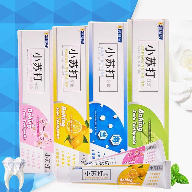 云南三七牙膏美白去黄去口臭牙龈出血口气清新成人家用家庭装正品