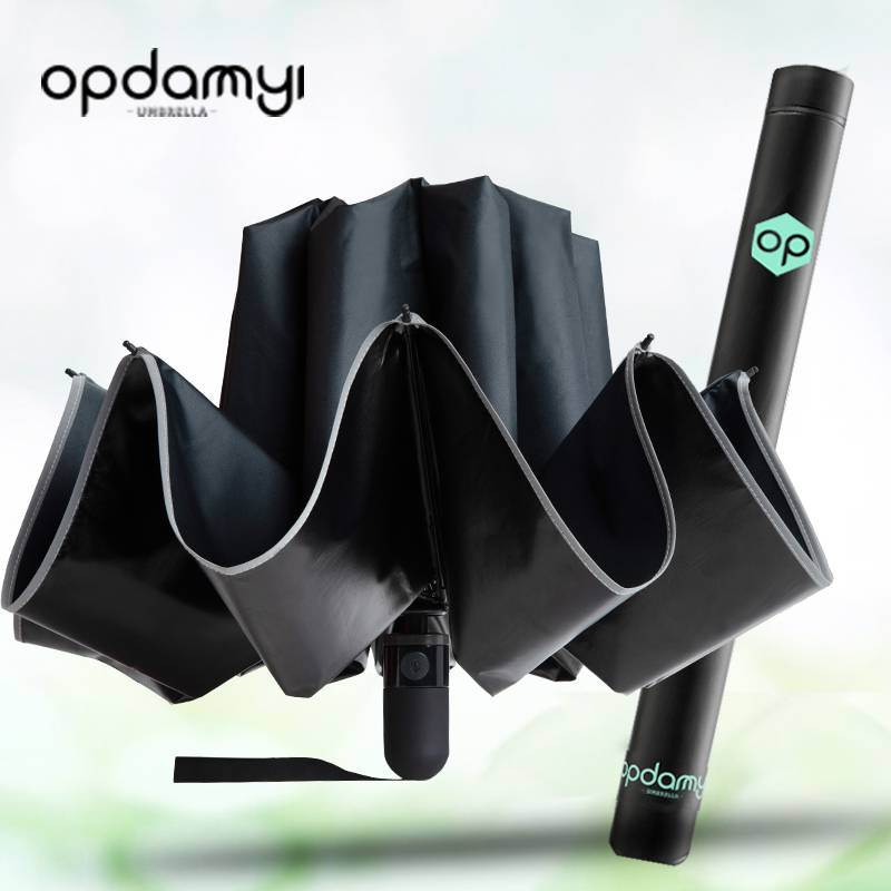 OP秘全自动s雨s反向伞汽车自动雨伞折叠反折男士女晴雨两用黑胶伞