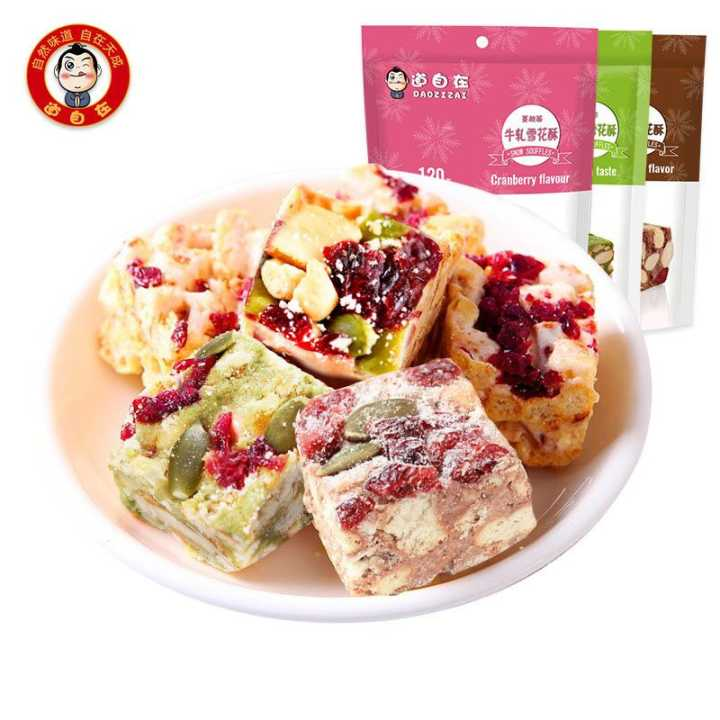 【道自在-牛扎奶芙120g】蔓越莓抹茶雪花酥饼干奶牛轧糖果零食