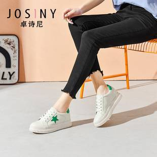:卓诗尼新款女鞋子女单鞋