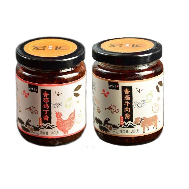 青島老味道拌飯醬海鮮拌面醬香菇牛肉醬香菇雞丁醬200g*2瓶
