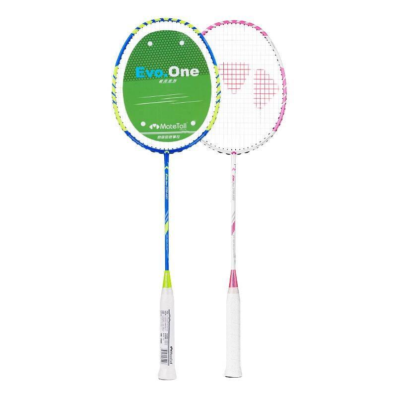 MATETALL美泰淘羽毛球拍全碳素超轻羽毛球双拍学生耐用初级入门款