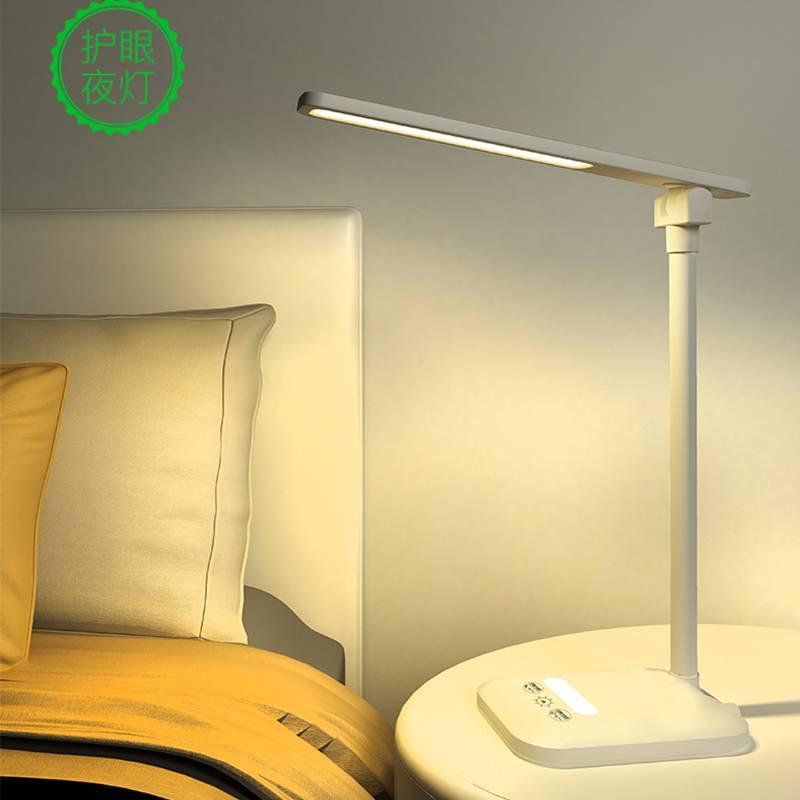 led小台灯护眼书桌大中小学生儿童保视力充电插电卧室宿舍创意灯