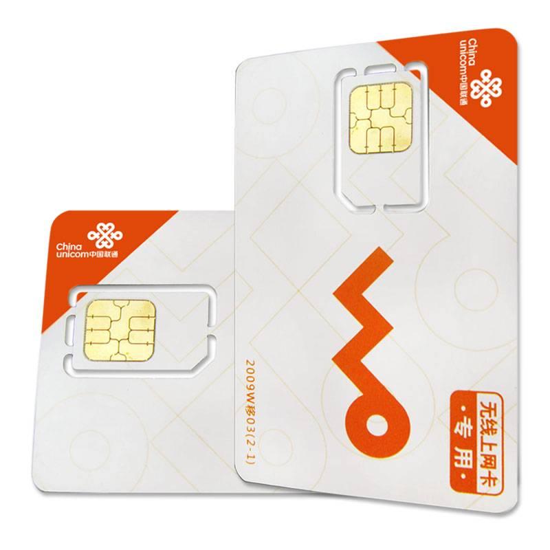 中国联通大王卡无限畅享手机电话卡无限流量上网卡不限速4g通话卡