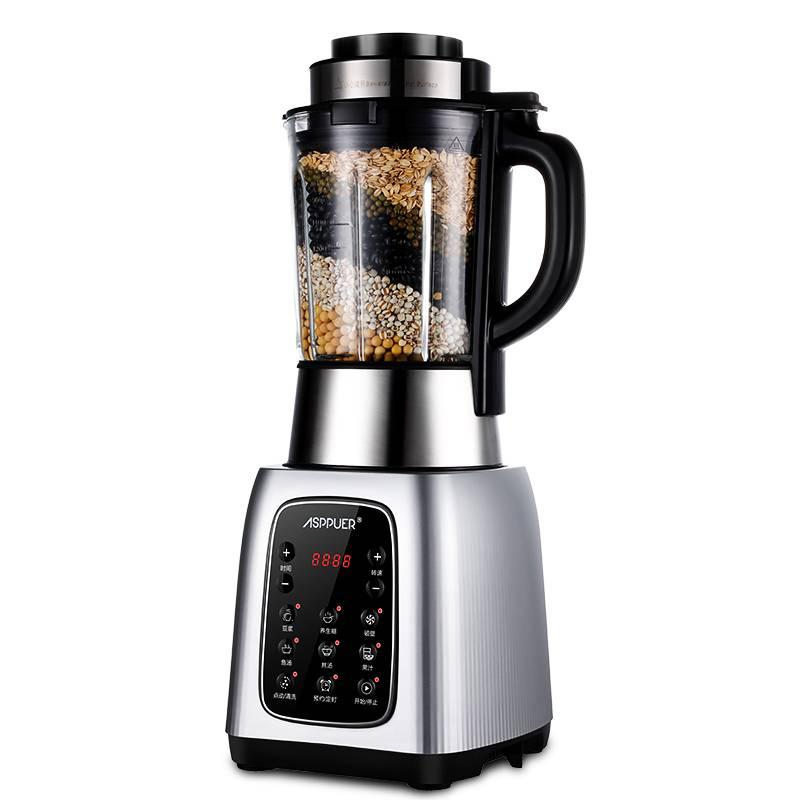 德国P27-ASPPUER欧索普尔全自动家用榨汁搅拌机多功能破壁料理机