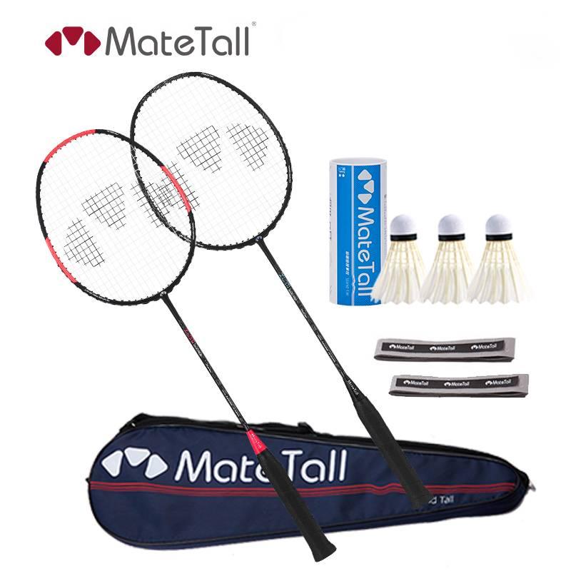 MATETALL美泰淘全碳素超轻羽毛球拍进攻型双拍正品套装组进阶款
