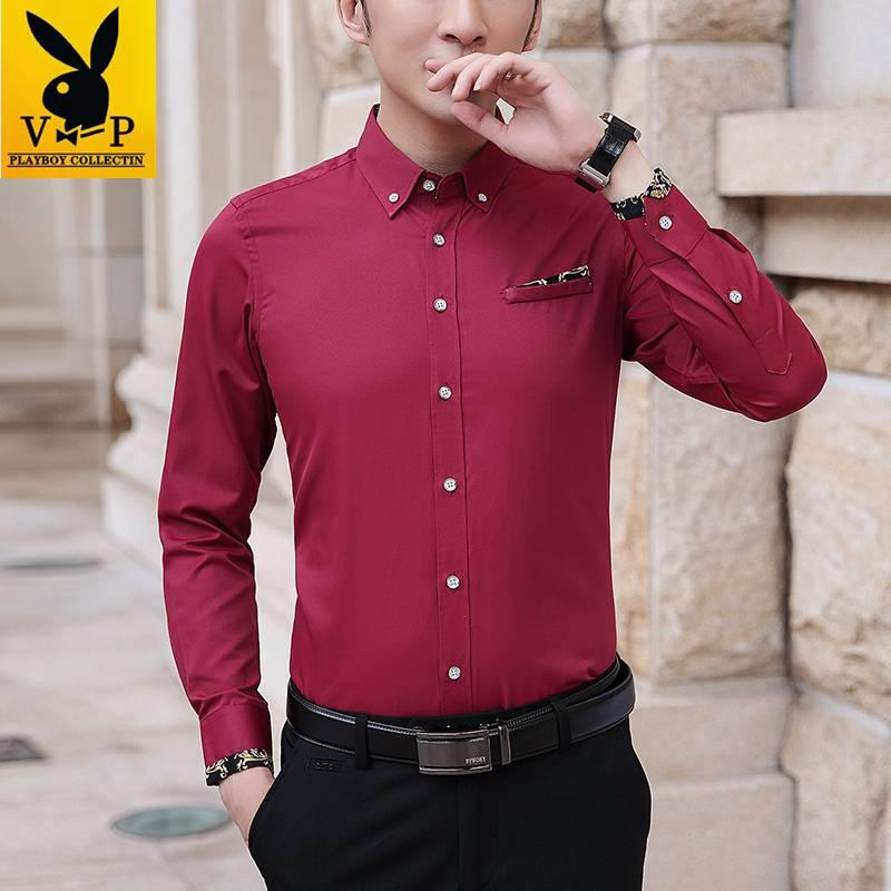 花花公子贵宾春季新款长袖衬衫商务正装时尚休闲男士立领衬衣