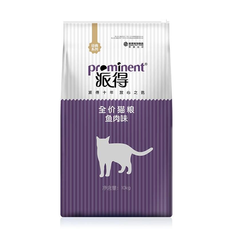 派得猫粮10kg公斤英短美短通用型流浪猫饭成年猫幼猫天然粮20斤装