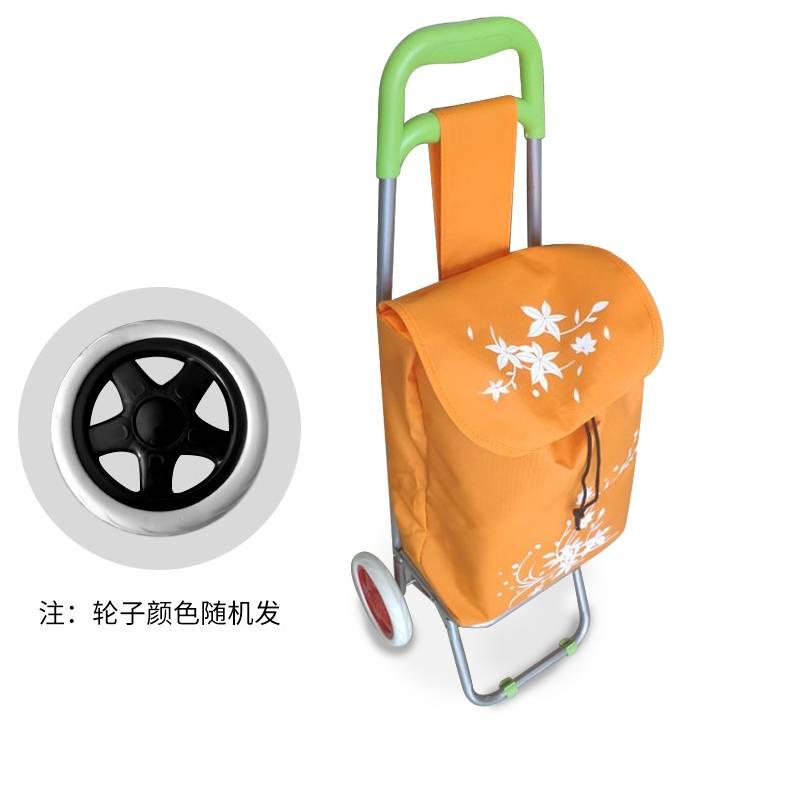 御立买菜车小拉车家用购物车折叠拉杆爬楼梯手拉车便携老人拖推车