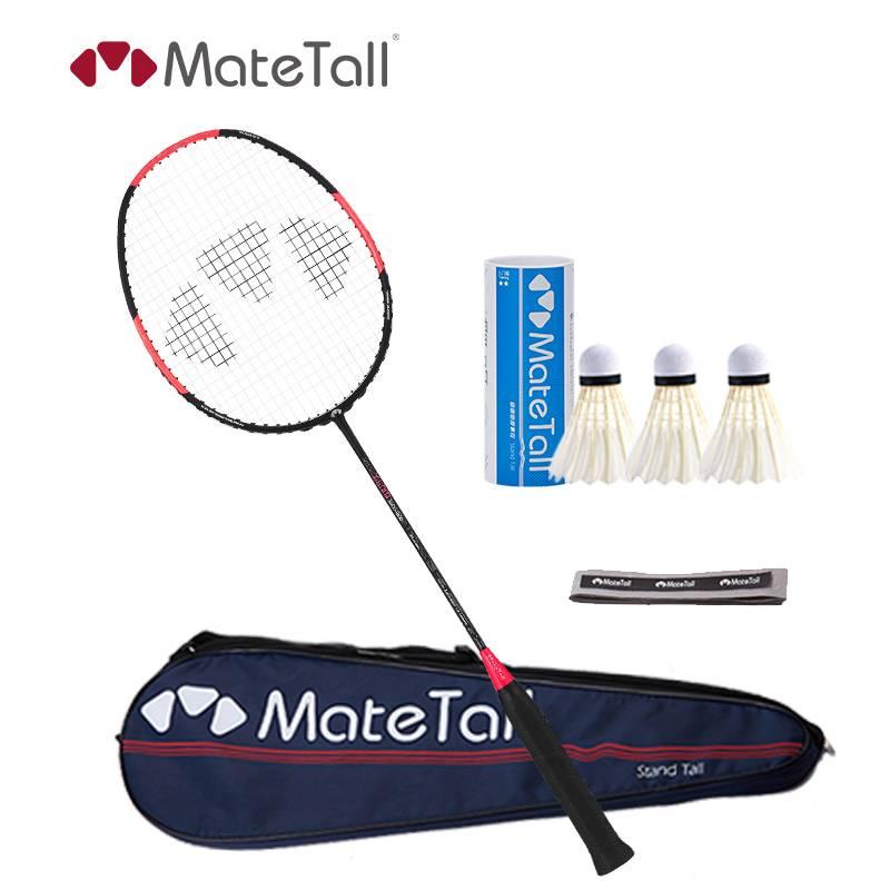 MATETALL美泰淘全碳素超轻羽毛球拍进攻型单拍双拍正品耐打进阶款