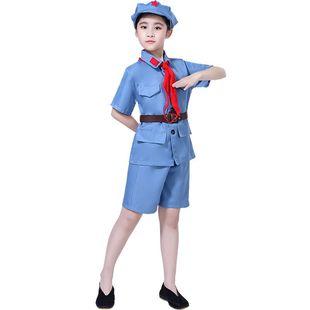 小红军八路军衣服抗战儿童演出服装成人红卫兵表演服解放红星闪闪